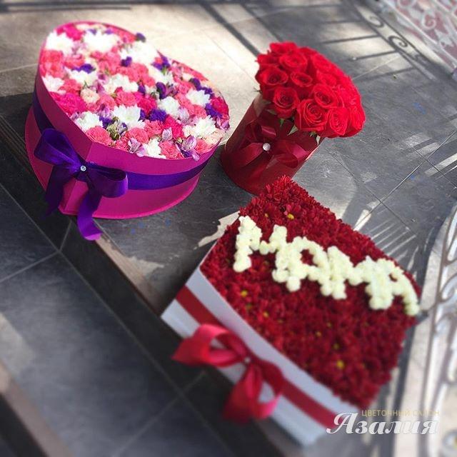 Мультяшные, магазин цветов в махачкале шантель